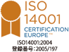 ISO14001 CERTIFICATION EUROPE ISO14001:2004 登録番号:2015197